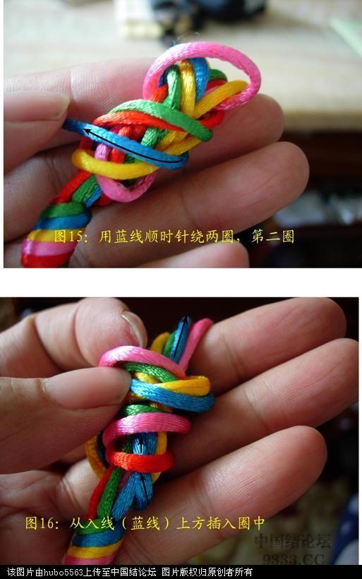 中国结论坛 原创新结---五线长双联结徒手教程  基本结-新手入门必看 10060512308277a00332eeff3a