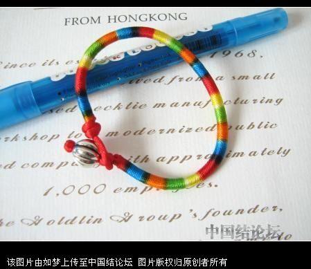 中国结论坛   有结同做 1006111356b62908bf2d6869e5