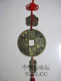 中国结论坛   中国结文化 1006131138940efbbda20f47fd