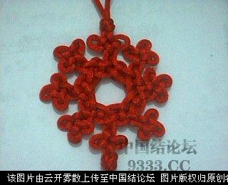 中国结论坛   中国结文化 100614122625bee4361ea74c03