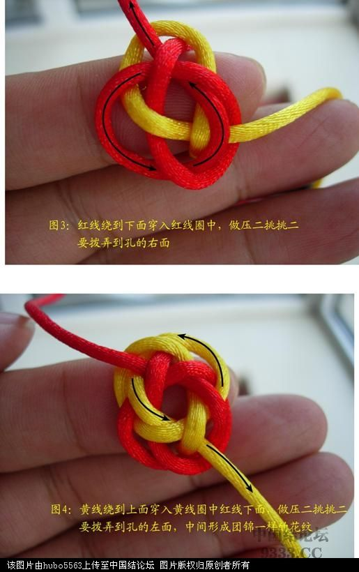 中国结论坛 原创新结---六瓣纽扣结徒手教程 教程,徒手编织中国结,徒手爬绳技巧图解,怎样徒手编盘长结视频,徒手编织包包教程 图文教程区 10061416041278321944c87baf