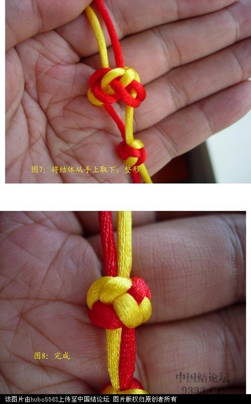 中国结论坛 原创新结---六瓣纽扣结徒手教程  图文教程区 1006141604d8fccb8c9fccafad