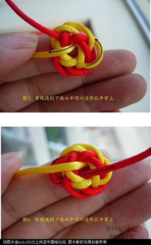 中国结论坛 原创新结---六瓣纽扣结徒手教程  图文教程区 1006141604fac52c5556964d59
