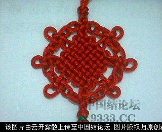 中国结论坛   中国结文化 100614232144e28d5aa4737e91