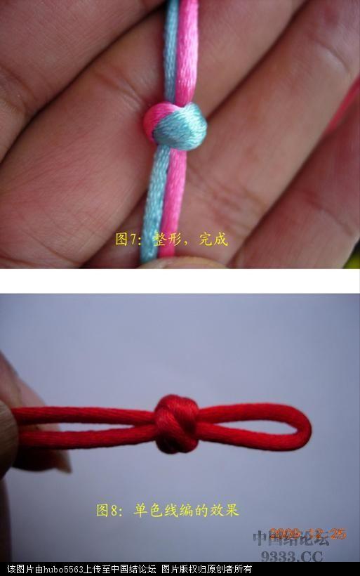 中国结论坛 原创新结---四瓣蛇结徒手教程  基本结-新手入门必看 10061718520162d4be095d69fa