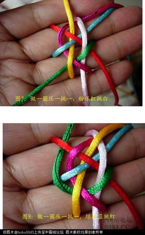 中国结论坛 原创新结---六线六瓣长纽扣结徒手教程  图文教程区 1006260959592e02d0a52446fe