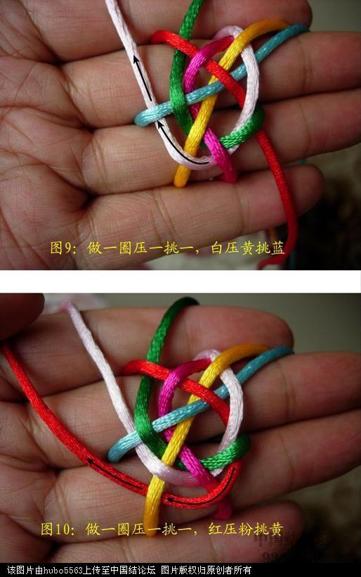 中国结论坛 原创新结---六线六瓣长纽扣结徒手教程  图文教程区 100626095975c9a3e8e209b3cd