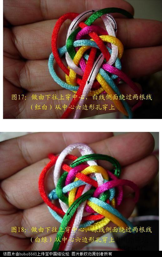 中国结论坛 原创新结---六线六瓣长纽扣结徒手教程  图文教程区 100626095976c028d2368da962