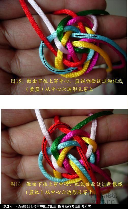 中国结论坛 原创新结---六线六瓣长纽扣结徒手教程  图文教程区 10062609599a2051ea4334b4ec