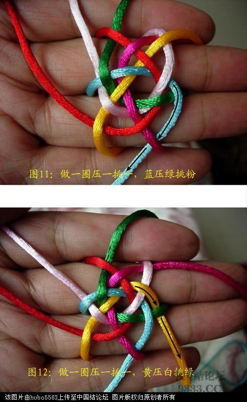 中国结论坛 原创新结---六线六瓣长纽扣结徒手教程  图文教程区 1006260959a89b758858495b15
