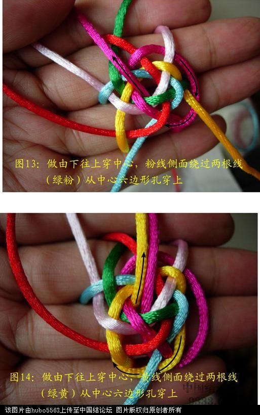 中国结论坛 原创新结---六线六瓣长纽扣结徒手教程  图文教程区 1006260959b7d1b2f6df490a30