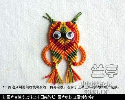 中国结论坛 小猫头鹰  兰亭结艺 1006261147128c0d27e2f4e828