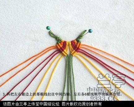 中国结论坛 小猫头鹰  兰亭结艺 10062611477dbc16ebf2b4b298