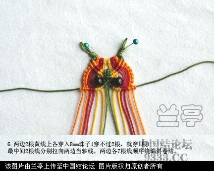 中国结论坛 小猫头鹰  兰亭结艺 1006261147b5129953dfc2ece0