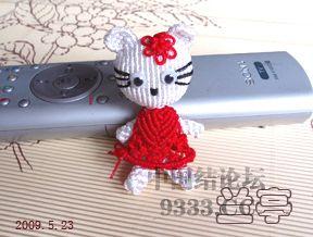 中国结论坛 【原创】自己设计的绳编玩偶  兰亭结艺 1006261201538a7d8da40d1e68