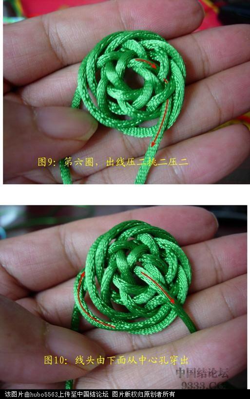 中国结论坛 原创新结---单线三圈六瓣纽扣结徒手教程  图文教程区 1006261946386e8de7cdd9a9f1