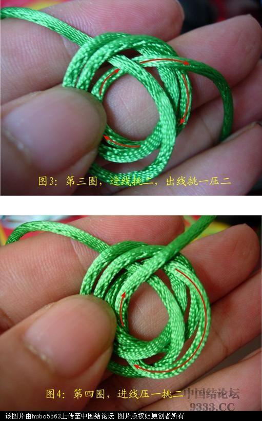 中国结论坛 原创新结---单线三圈六瓣纽扣结徒手教程  图文教程区 1006261946cf07834aa8f6c4e4