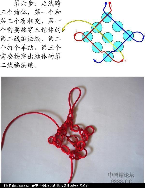中国结论坛 冰花结连体教程---3×3冰花复翼盘长  冰花结(华瑶结)的教程与讨论区 10062723108e3819daaf618fc2