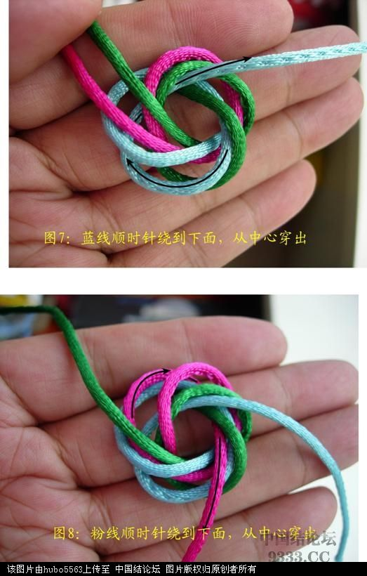 中国结论坛 原创新结---三线六瓣双联结徒手教程  基本结-新手入门必看 1006281949105c62da645fa221
