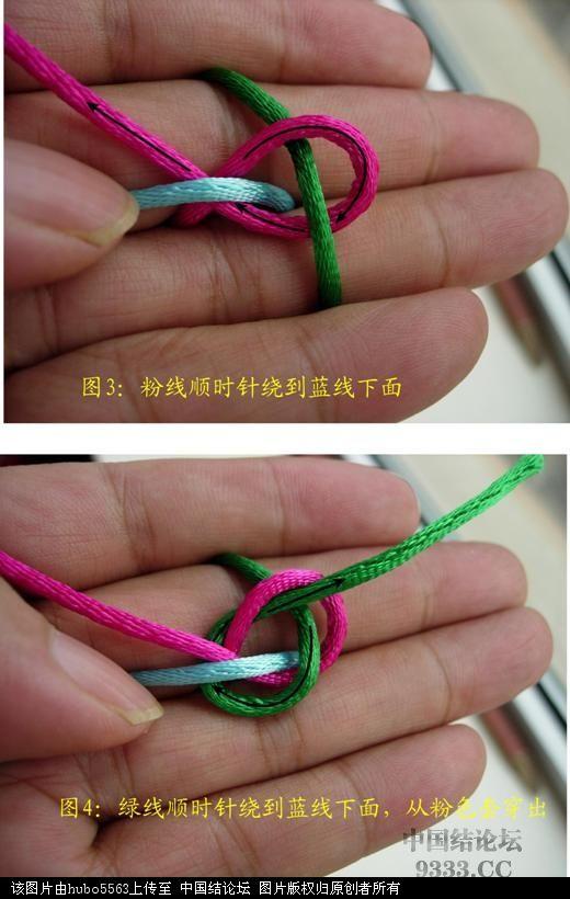 中国结论坛 原创新结---三线六瓣双联结徒手教程  基本结-新手入门必看 1006281949671674df7132dd8c