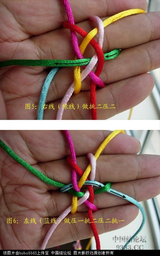 中国结论坛 原创新结---六线三圈六瓣纽扣结徒手教程  图文教程区 1006291737ce92fb3972a5de57