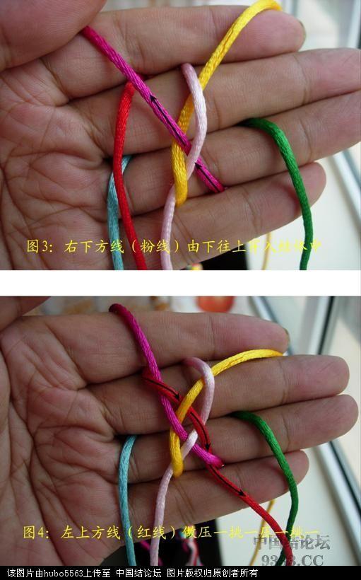中国结论坛 原创新结---六线三圈六瓣纽扣结徒手教程  图文教程区 1006291737e06749d0dfe37a8b