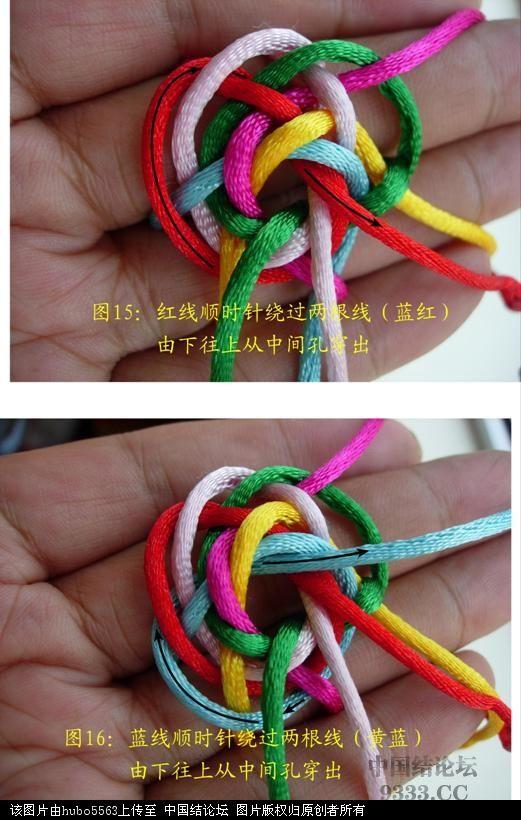 中国结论坛 原创新结---六线三圈六瓣纽扣结徒手教程  图文教程区 10062917389afb1e267f20e7b6
