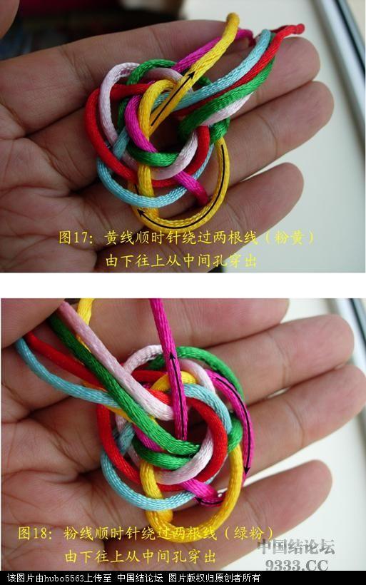中国结论坛 原创新结---六线三圈六瓣纽扣结徒手教程  图文教程区 1006291738b1f3ece19bbe5e47