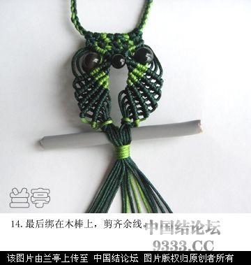 中国结论坛 简易猫头鹰,斜卷结,初级  兰亭结艺 1007011031537ed727c1f673e0