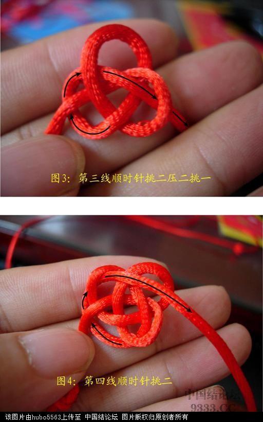 中国结论坛 原创新结---单线5瓣纽扣结徒手教程  图文教程区 100701231216fc9530ddb922be