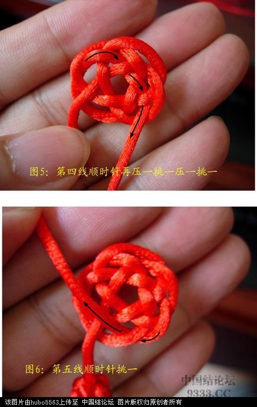 中国结论坛 原创新结---单线5瓣纽扣结徒手教程  图文教程区 100701231256a9d3cae6435393