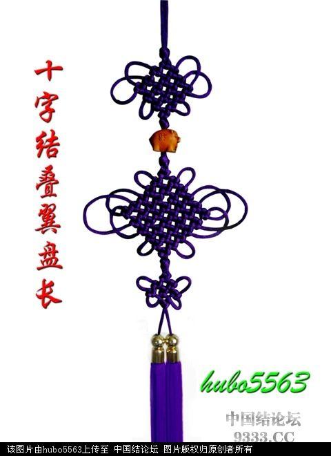 中国结论坛   一线生机-杨朝宗专栏 10070820062a0d7808de6d112b