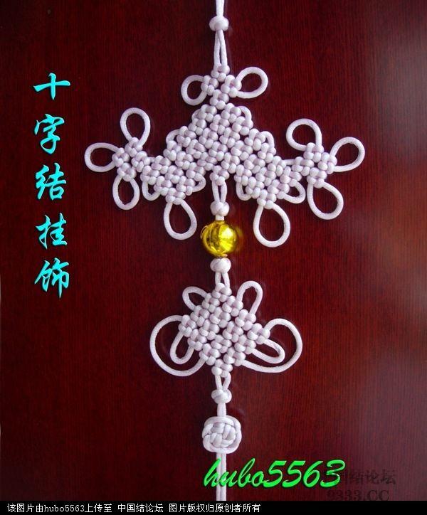 中国结论坛   一线生机-杨朝宗专栏 1007082010430eec8364c06e1f