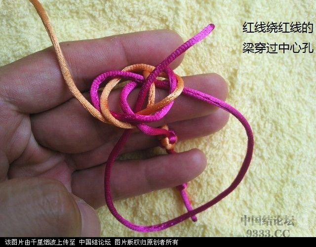 中国结论坛 【原创】纽扣结变化手链(有点像苹果) 手链,原创,纽扣,变化,有点 图文教程区 10070912360150c48031d8eaba