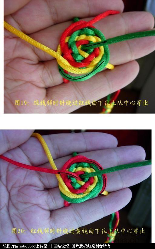 中国结论坛 原创新结---三线六瓣尖纽扣结徒手教程  图文教程区 100709170311e057bf656c8486