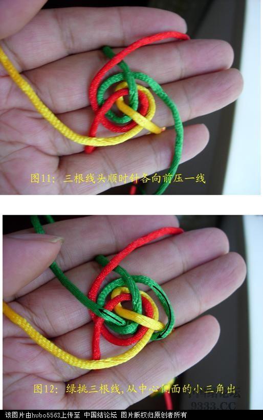 中国结论坛 原创新结---三线六瓣尖纽扣结徒手教程  图文教程区 1007091703573ff016b942b51c