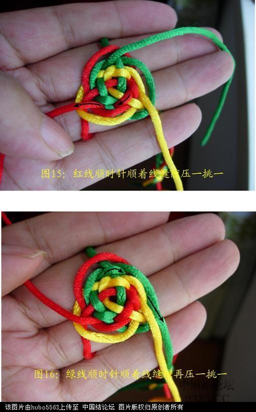 中国结论坛 原创新结---三线六瓣尖纽扣结徒手教程  图文教程区 10070917035c3ec67143d3888a