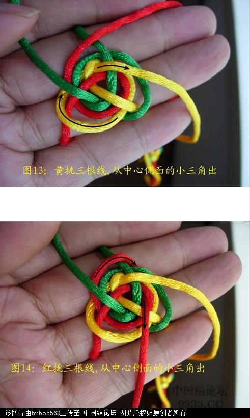 中国结论坛 原创新结---三线六瓣尖纽扣结徒手教程  图文教程区 100709170377862230badc4d5c