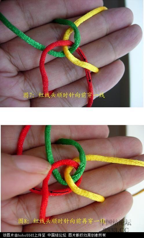 中国结论坛 原创新结---三线六瓣尖纽扣结徒手教程  图文教程区 10070917037867244b0ca336ac