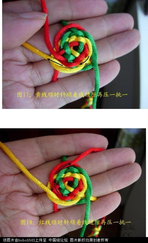 中国结论坛 原创新结---三线六瓣尖纽扣结徒手教程  图文教程区 10070917037f5d8143fe4f4c1e