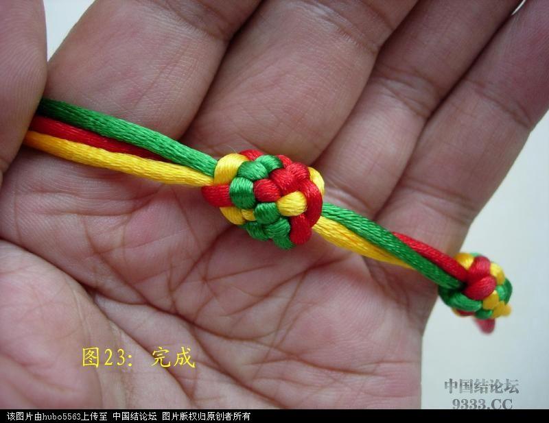 中国结论坛 原创新结---三线六瓣尖纽扣结徒手教程  图文教程区 1007091703a530457201d2ebbd