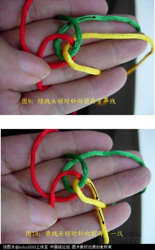 中国结论坛 原创新结---三线六瓣尖纽扣结徒手教程  图文教程区 1007091703c9ded79908e0455c