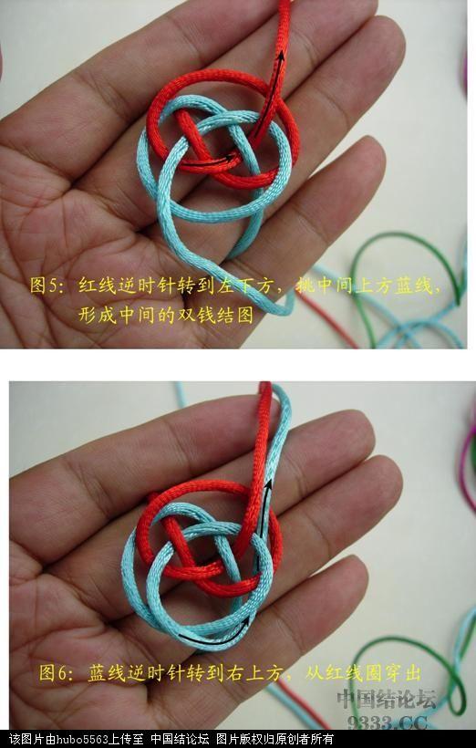 中国结论坛 原创新结---六瓣长纽扣结徒手教程  图文教程区 100715185550fadd3b6c58e4f7
