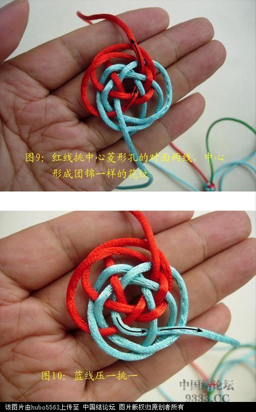 中国结论坛 原创新结---六瓣长纽扣结徒手教程  图文教程区 10071518583543048fc4b06e20
