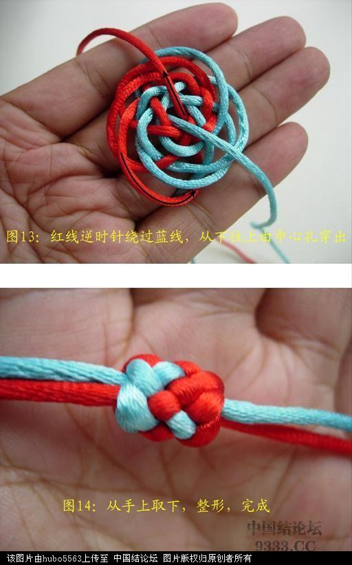 中国结论坛 原创新结---六瓣长纽扣结徒手教程  图文教程区 1007151858a99812284270f401