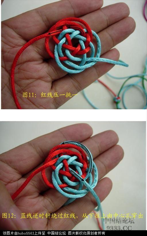 中国结论坛 原创新结---六瓣长纽扣结徒手教程  图文教程区 1007151858cf4d1236350a4ae5