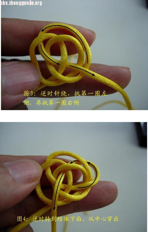 中国结论坛 原创新结---单线三瓣纽扣结徒手教程  图文教程区 100720205613b67e66e96981ba