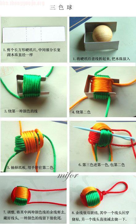 中国结论坛 轻松稳当做个三色球  兰亭结艺 10072207161c55cf641db58de1