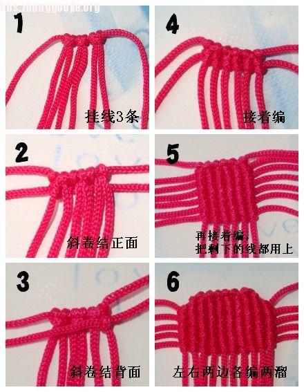 中国结论坛 红玫瑰-蚊子血(和大家分享我的制作)  立体绳结教程与交流区 1009021715a6595b5c6805a85e