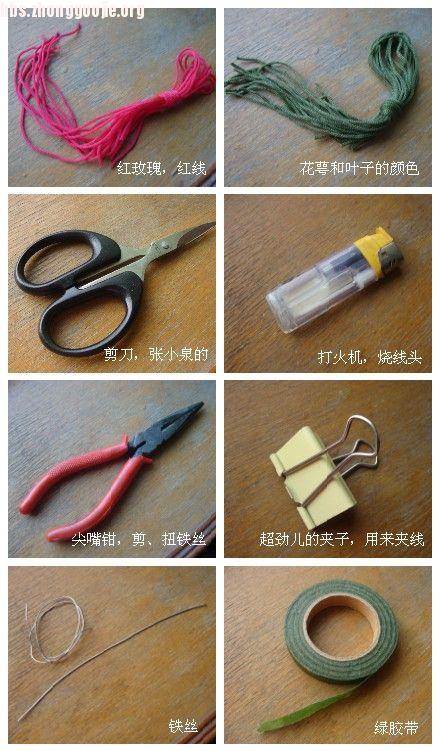 中国结论坛 红玫瑰-蚊子血(和大家分享我的制作)  立体绳结教程与交流区 1009021715f6fc5ef324d2d59f